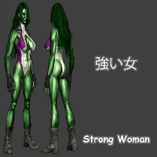 Strong Woman (Rigged)