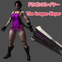 The Dragon Slayer (Rigged)